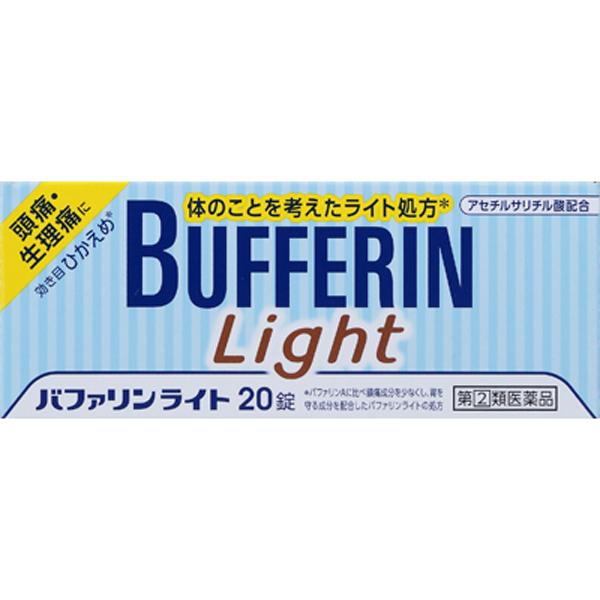 【指定第2類医薬品】バファリンライト