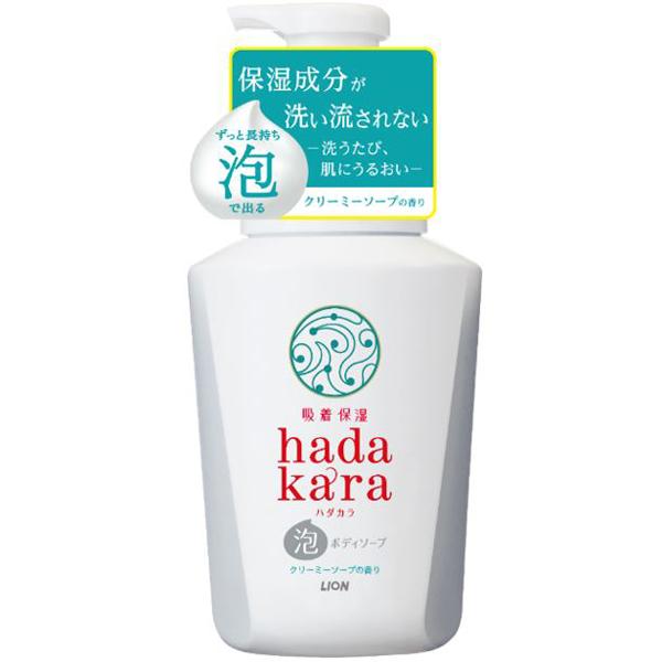 hadakara 泡ボディソープ クリーミーソープの香り 550mL