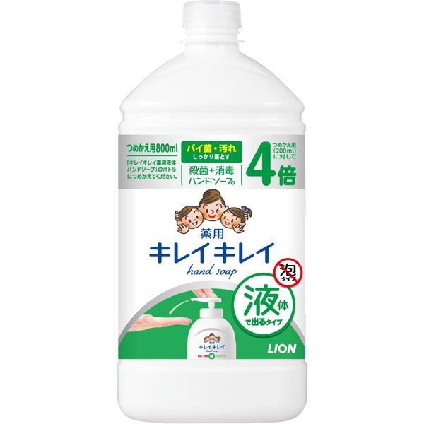 キレイキレイ 薬用液体ハンドソープ 詰替特大 800ml