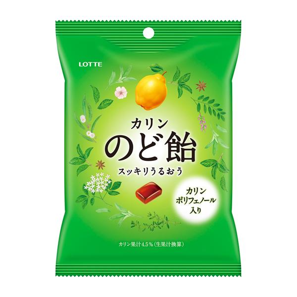 ロッテ のど飴(袋) 110g×10個入り×2箱 (計20個) (YB)