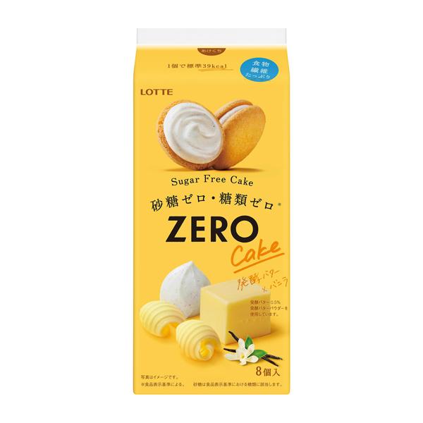 ロッテゼロシュガーフリーケーキ<発酵バター×バニラ> 8個×5箱入り (1ケース) (YB)