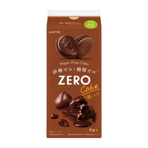 ロッテゼロシュガーフリーケーキ<芳醇ショコラ> 8個×5個入り (1ケース) (YB)