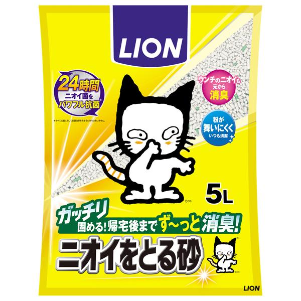 ライオン商事 ニオイをとる砂 5L×4個(1ケース)(JP)