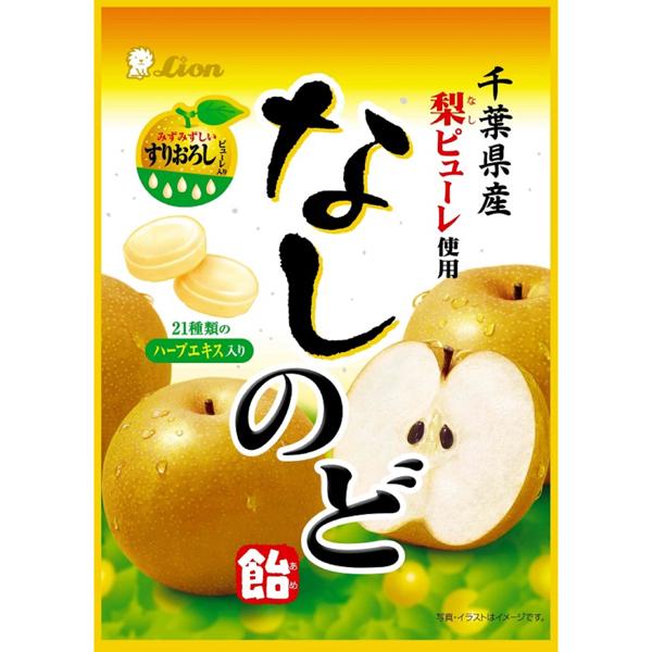 ライオン なしのど飴 80g×18個入り (1ケース) (YB)