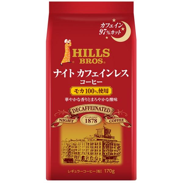 ナイトカフェインレス・モカ 100% 170g×6個入り×2箱 (計12個入り) (KT)