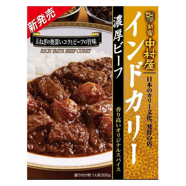 中村屋インドカリー 濃厚ビーフ 200g (1ケース40個) (MS)【クレジット決済のみ】
