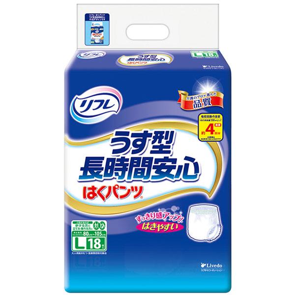送料無料 リフレはくパンツうす型長時間安心L18枚×4パック (富士薬品)【直送品】PP