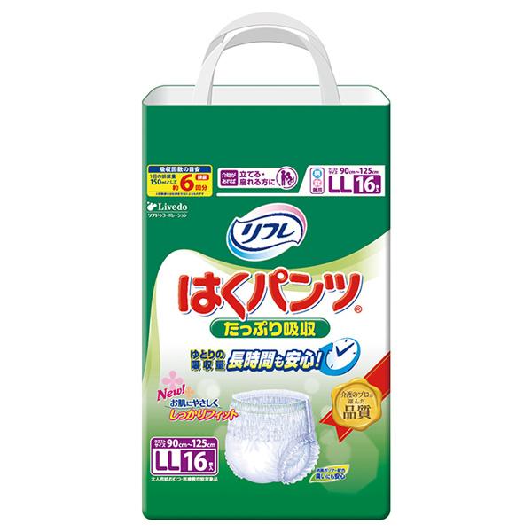 送料無料 リフレはくパンツたっぷり吸収 LL16枚×4パック(富士薬品)【直送品】PP