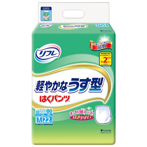 【送料無料】リフレはくパンツ軽やかなうす型M22枚×4パック(富士薬品)【直送品】PP