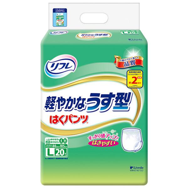 送料無料 リフレはくパンツ軽やかなうす型L20枚×4パック (富士薬品)【直送品】PP