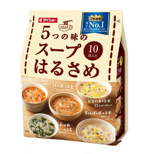 送料無料 5つの味のスープはるさめ 10食(1ケース10個) (MS)