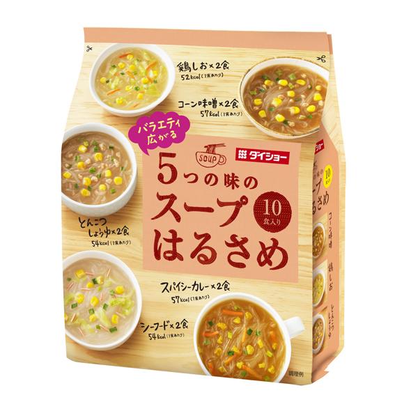 送料無料 バラエティ広がるスープはるさめ 10食(1ケース10個) (MS)