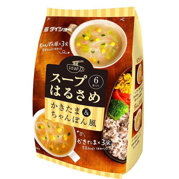 スープはるさめ かきたま&ちゃんぽん風 6食×10袋(1ケース) (MS)