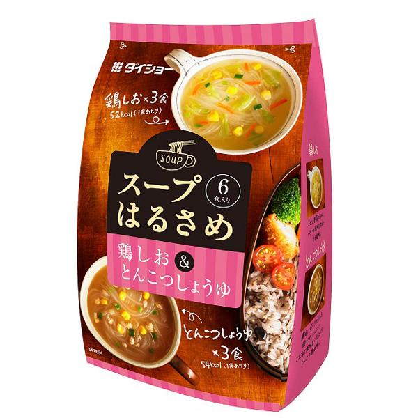 スープはるさめ 鶏しお&とんこつしょうゆ 6食×10袋(1ケース) (MS)