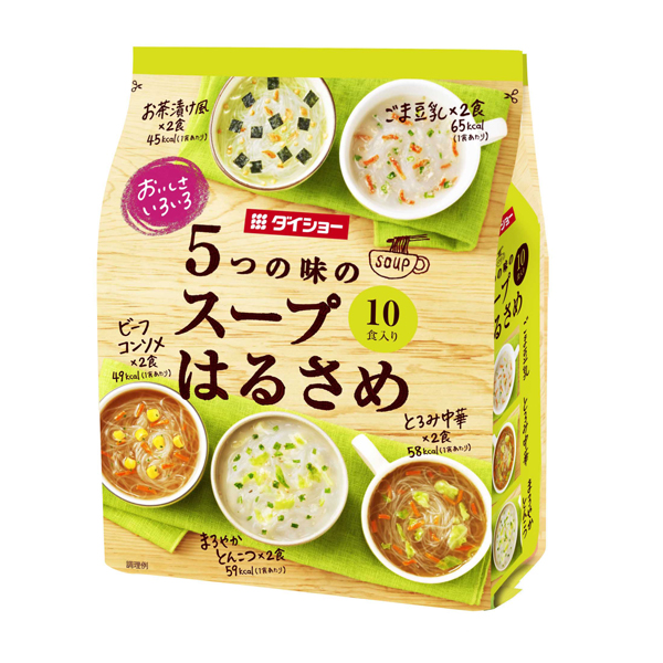 送料無料 おいしさいろいろ5つのスープはるさめ 10食(1ケース10個) (MS)