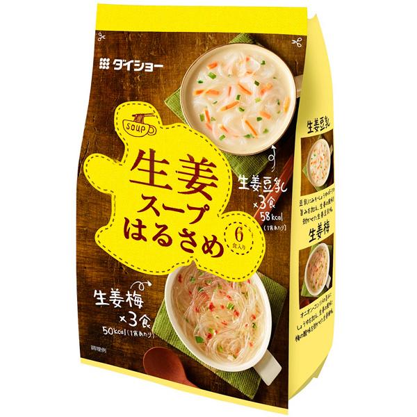 スープはるさめ 生姜 6食×10袋(1ケース) (MS)
