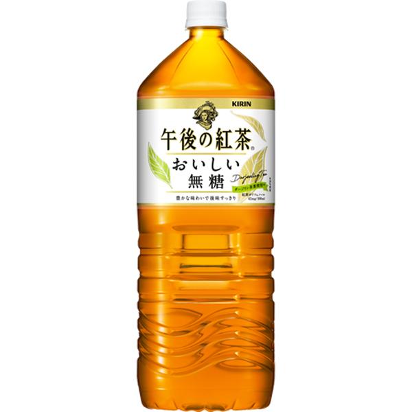 キリン 午後の紅茶 おいしい無糖 2L 6本(1ケース)(MS)