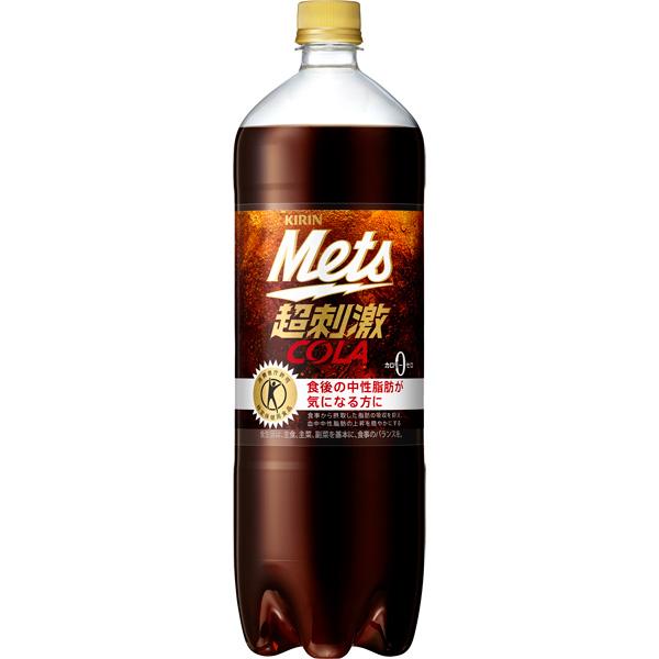 キリンメッツコーラ 1.5 l×8本入1ケース (KK)