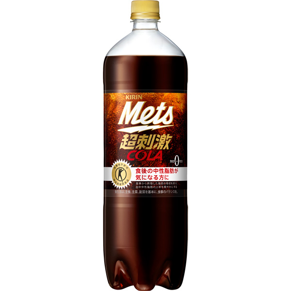 キリンメッツコーラ 1.5L×8本入(1ケース)(MS)