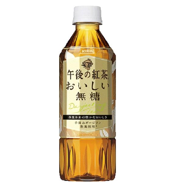 キリン 午後の紅茶おいしい無糖P 500ml×24本 1ケース【クレジット決済のみ】KK