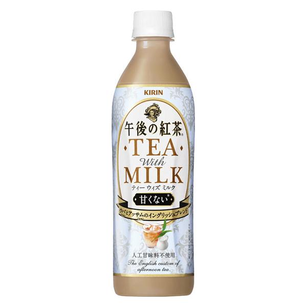 キリン 午後の紅茶 ティー ウィズ ミルク PET500ml(1ケース24本) KK【クレジット決済のみ】