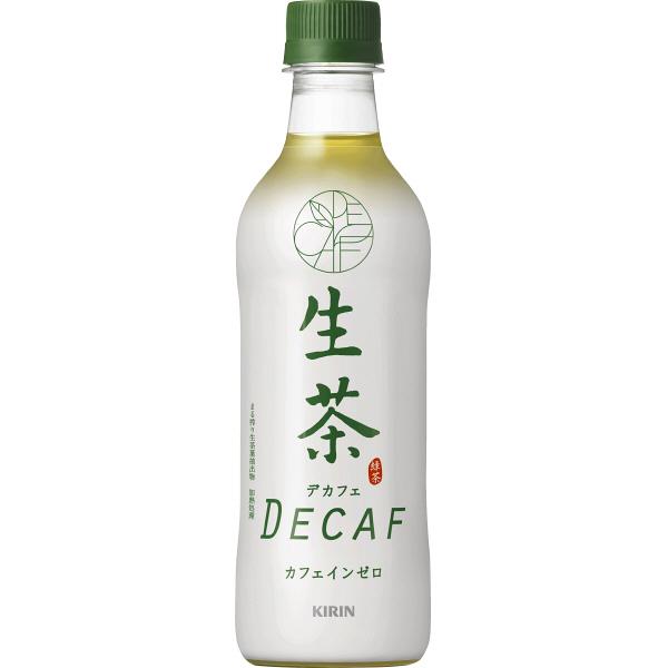 キリン 生茶デカフェ PET430ml(1ケース24本) KK【クレジット決済のみ】