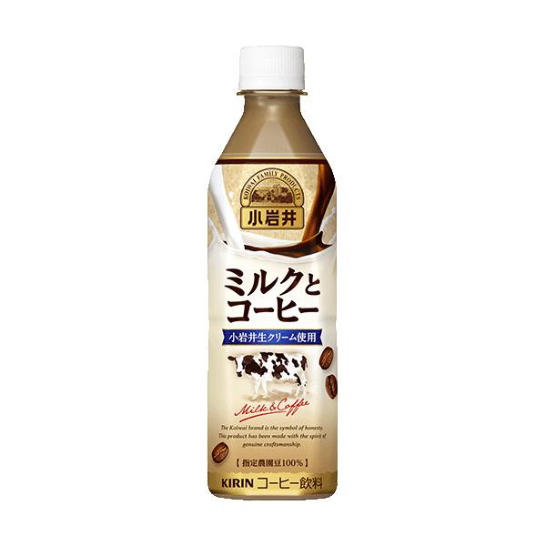 キリン 小岩井 ミルクとコーヒー 500ml(1ケース24本) (KK)【クレジット決済のみ】