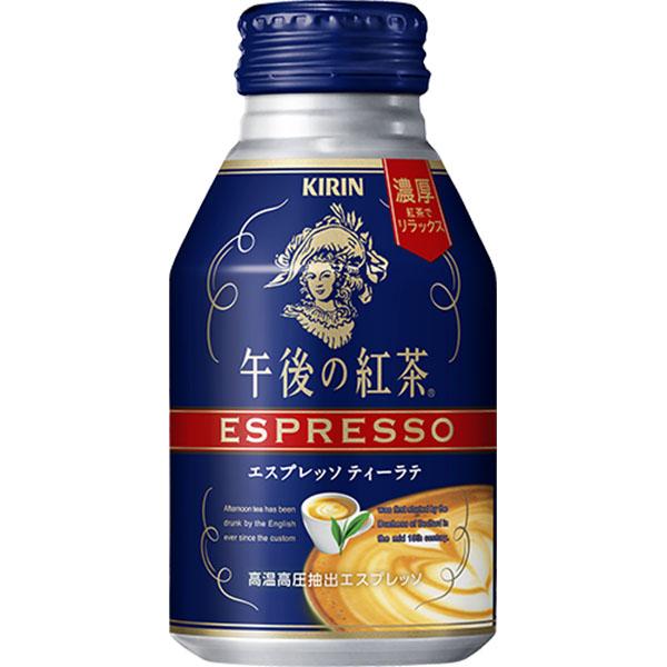 キリン 午後の紅茶 エスプレッソ ティーラテ 250gボトル缶×24本 (MS)