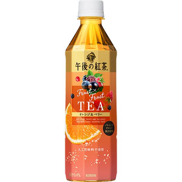 キリン 午後の紅茶 Fruit×Fruit TEA オレンジ&ベリー  500ml×24本入り (1ケース) (KK)