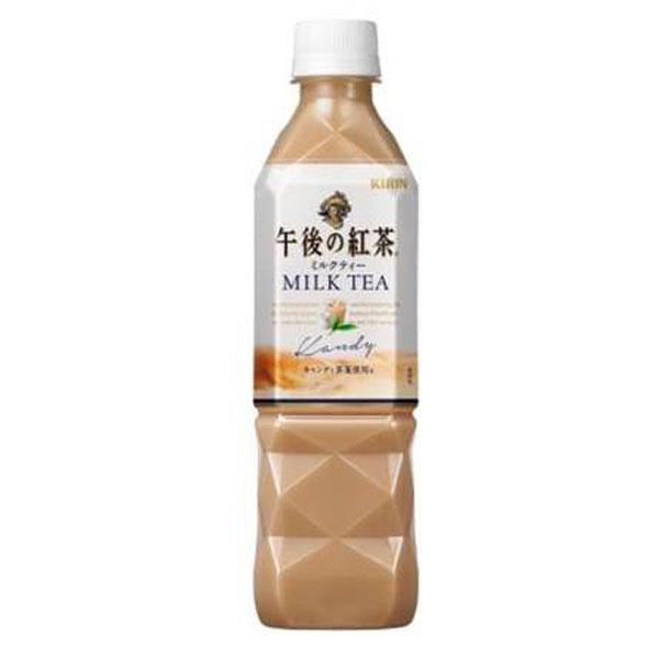 キリン 午後の紅茶ミルクティー 500ml×24本入り (1ケース)(MS)