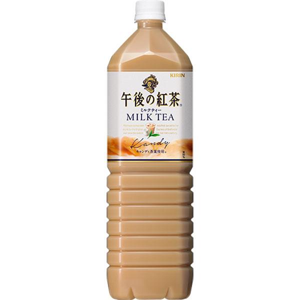 キリン 午後の紅茶ミルクティー 1500ml×8本入り (1ケース)(MS)