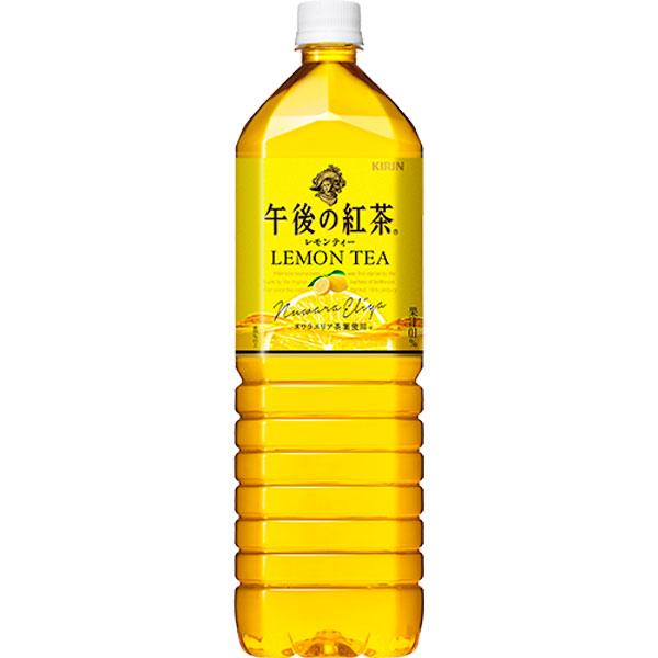 キリン 午後の紅茶レモンティー 1500ml×8本入り (1ケース)(MS)