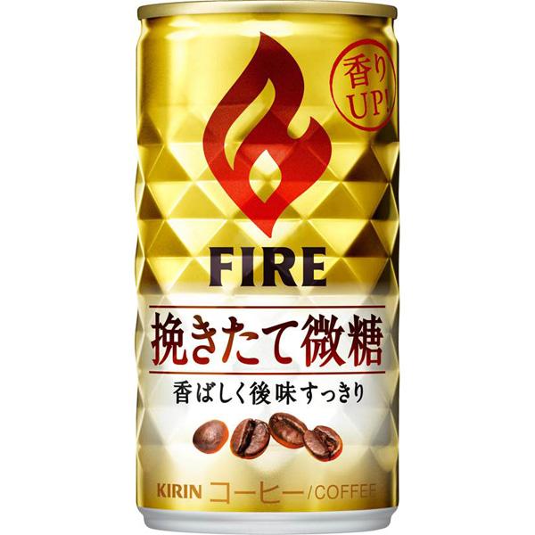 キリン ファイア挽きたて微糖缶 185g×30本入り (1ケース) (KK)