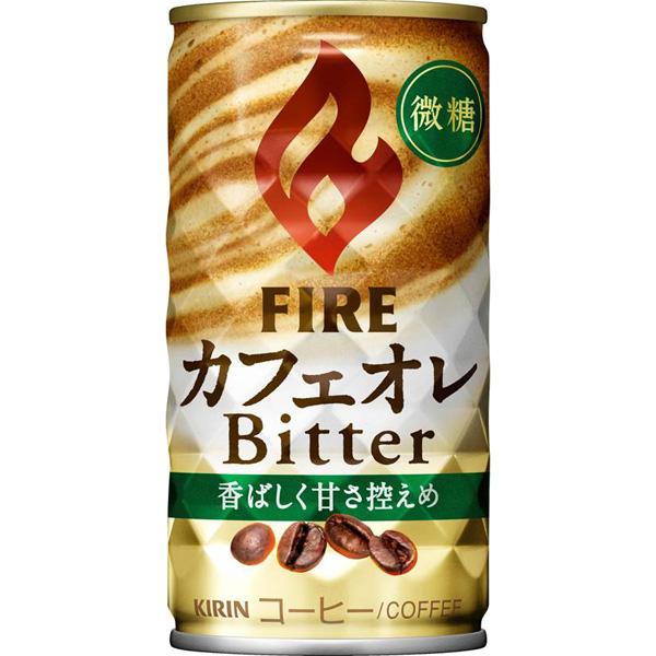 キリン ファイアカフェオレビター缶 185g×30本入り (1ケース) (KK)