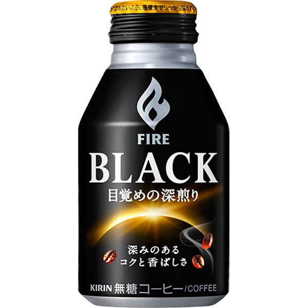 キリン ファイア 目覚めの深煎り ボトル缶 275g×24本入り (1ケース) (KK)