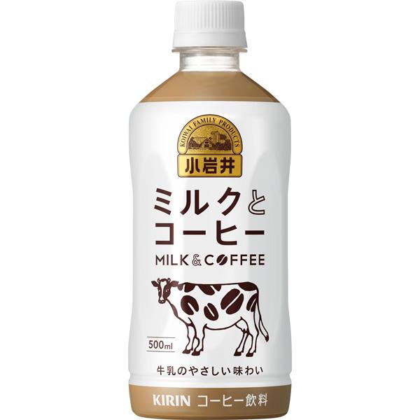 キリン 小岩井ミルクとコーヒー 500ml×24本入り (1ケース)(MS)