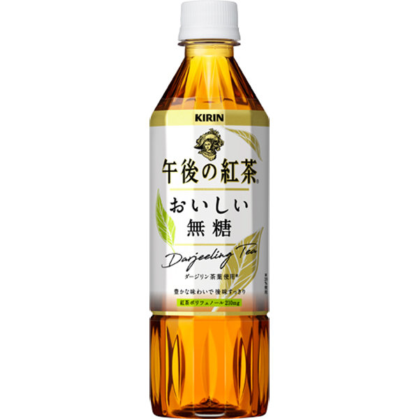 キリン 午後の紅茶 おいしい無糖P 500ml×24本(1ケース)(MS)