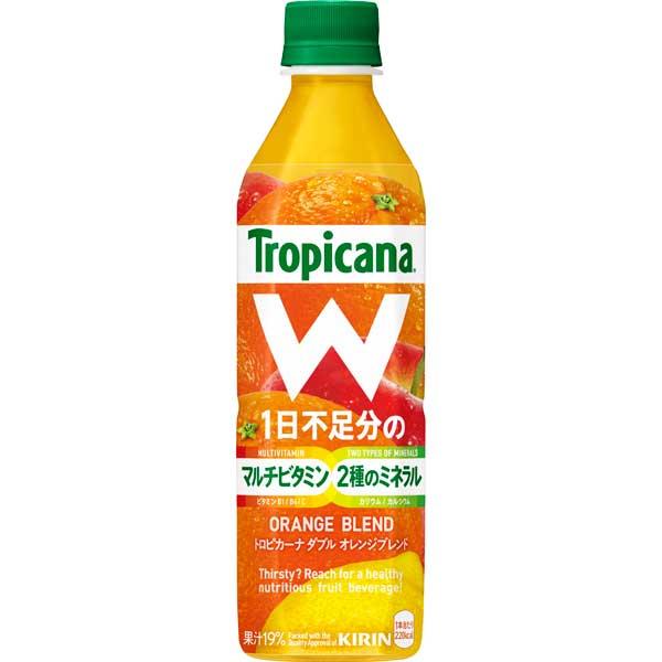 キリン トロピカーナ W オレンジブレンド 500ml×24本入り (1ケース) (KK)