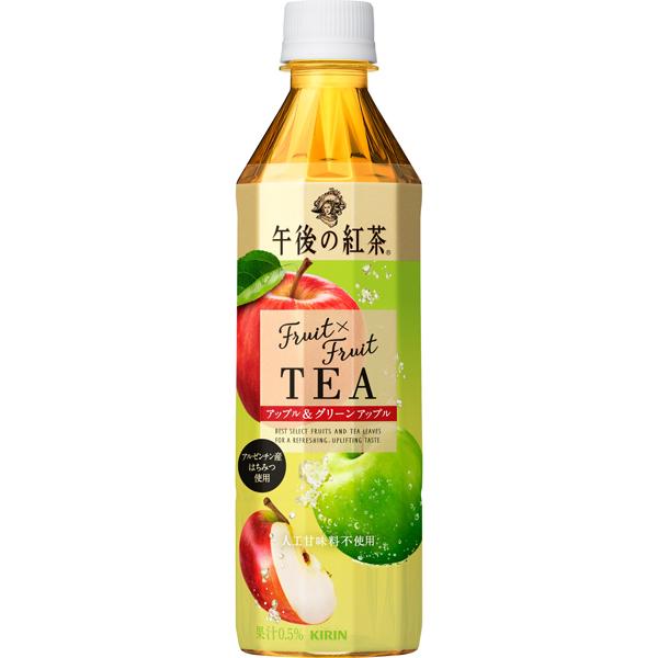キリン 午後の紅茶 Fruit×Fruit TEA アップル&グリーンアップル 500ml×24本入り (1ケース) (MS)