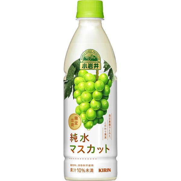 キリン 小岩井 純水マスカット 430ml×24本入り (1ケース) (MS)