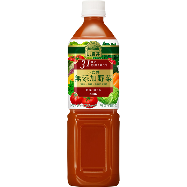 キリン 小岩井 無添加野菜 31種の野菜100% PET 915g×24本入り (2ケース) (MS)