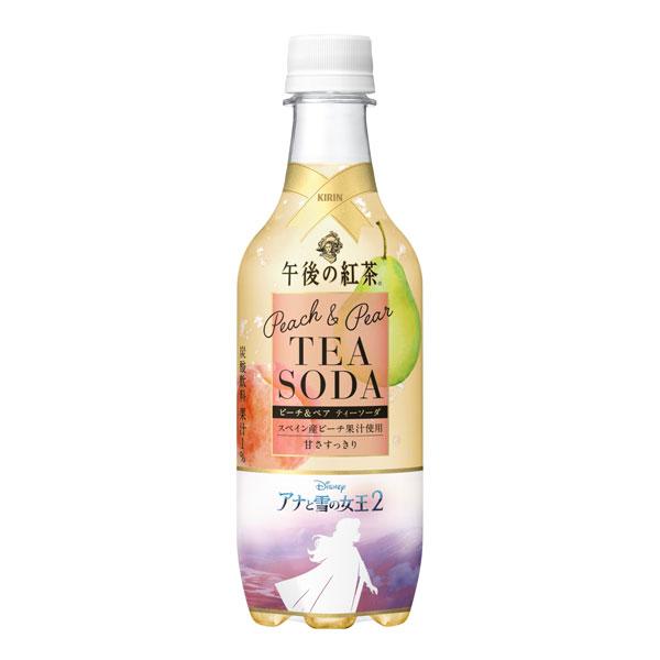 キリン 午後の紅茶ピーチ&ペアティーソーダ 450ml×24本入り (1ケース) (MS)