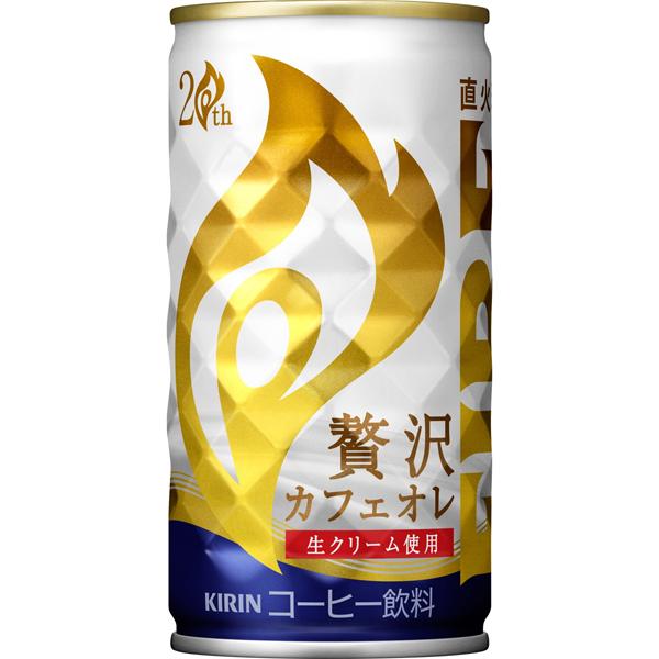 キリン ファイア 贅沢カフェオレ 缶 185g×30本入り (1ケース) (MS)