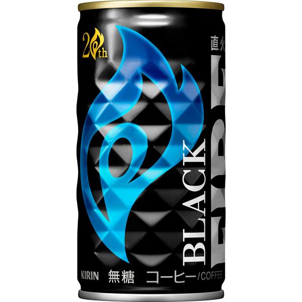 キリン ファイア ブラック 缶 185g×30本入り (1ケース) (MS)