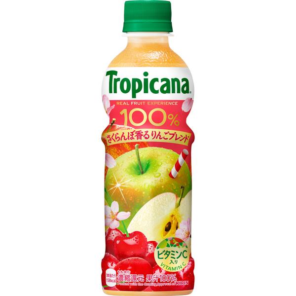 キリン トロピカーナ 100% さくらんぼ香るりんごブレンド 330ml×24個入り (1ケース) (MS)