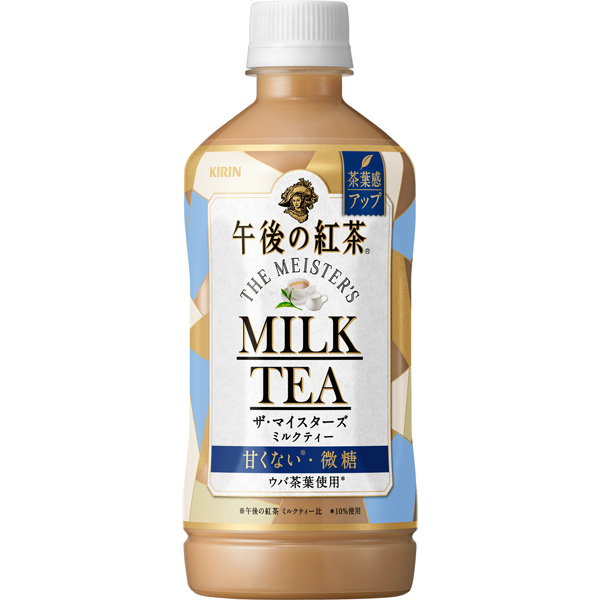 キリン 午後の紅茶 マイスターズ ミルクティー 500ml×24本入り (1ケース) (MS)