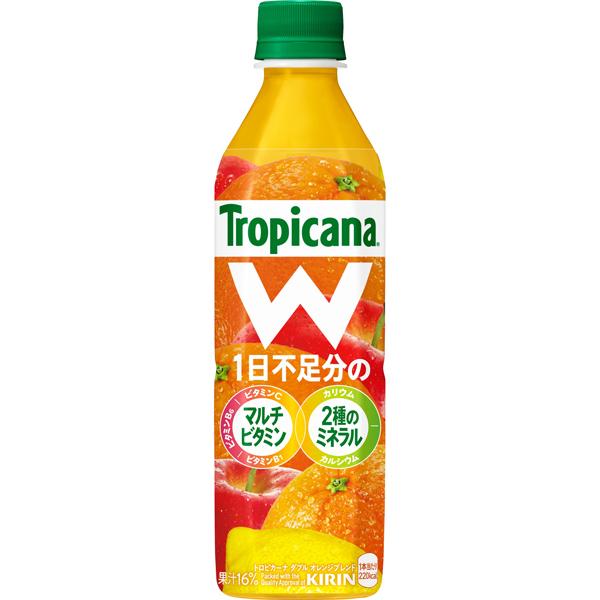 キリン トロピカーナ W オレンジブレンド 500ml×24本入り (1ケース) (MS)