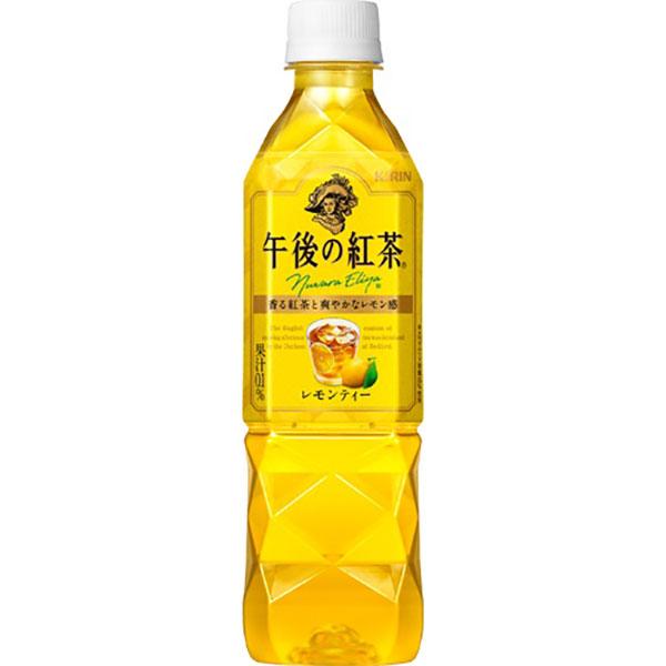 キリン 午後の紅茶レモンティー 500ml×24本入り (1ケース) (AH)