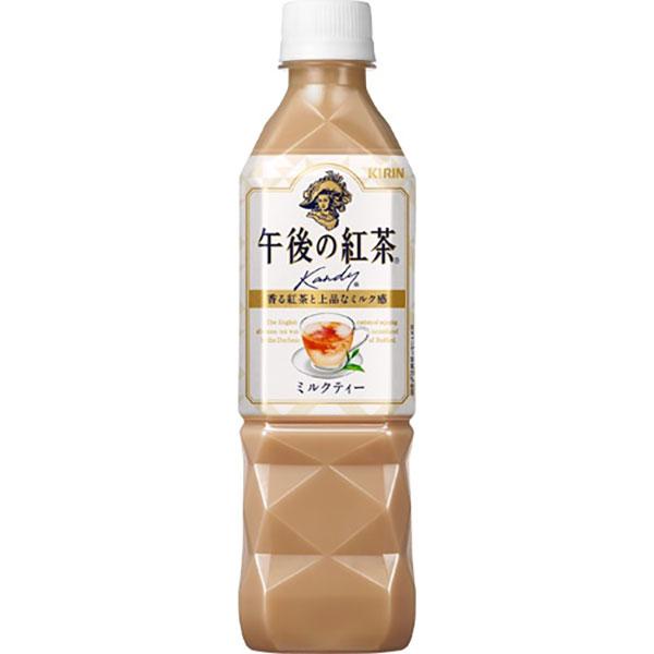 キリン 午後の紅茶ミルクティー 500ml×24本入り (1ケース) (AH)