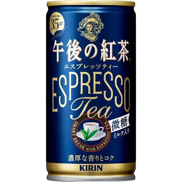 キリン 午後の紅茶 エスプレッソティー微糖 缶 185g×30本入り (1ケース) (AH)